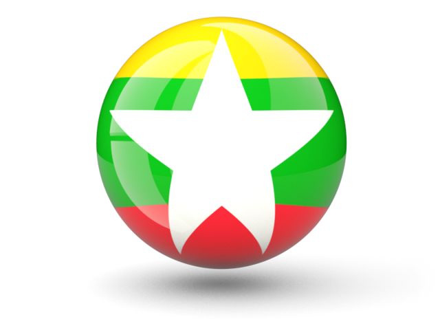 myanmar my country A french teacher of mine was from myanmar i know of the basic history of your country what do people know about burma what is your opinion of my country.